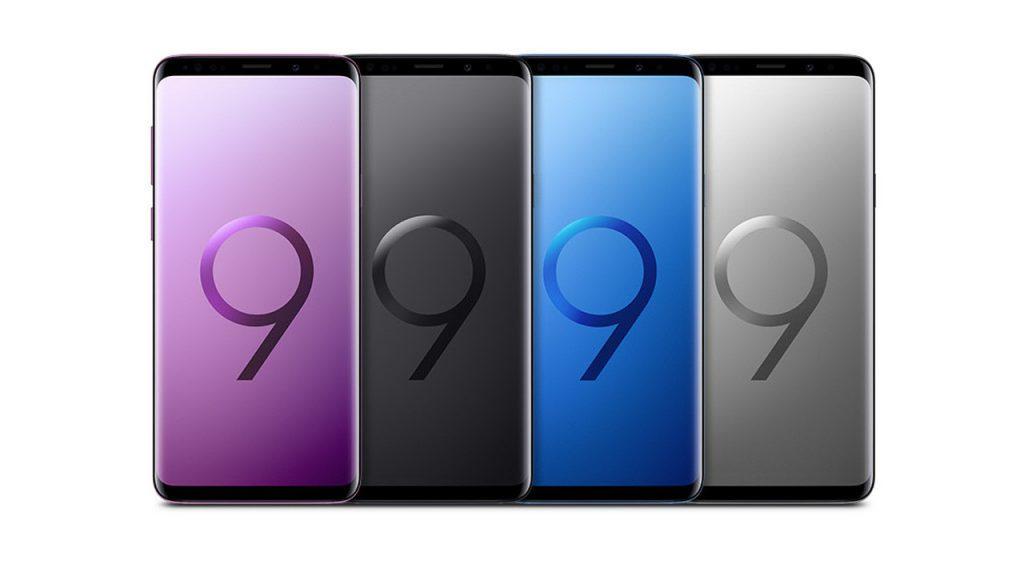 Цветовая гамма С9