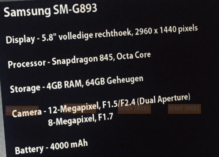 Параметры телефона Самсунг для США